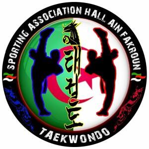 Sporting Association Hall Ain Fakroun