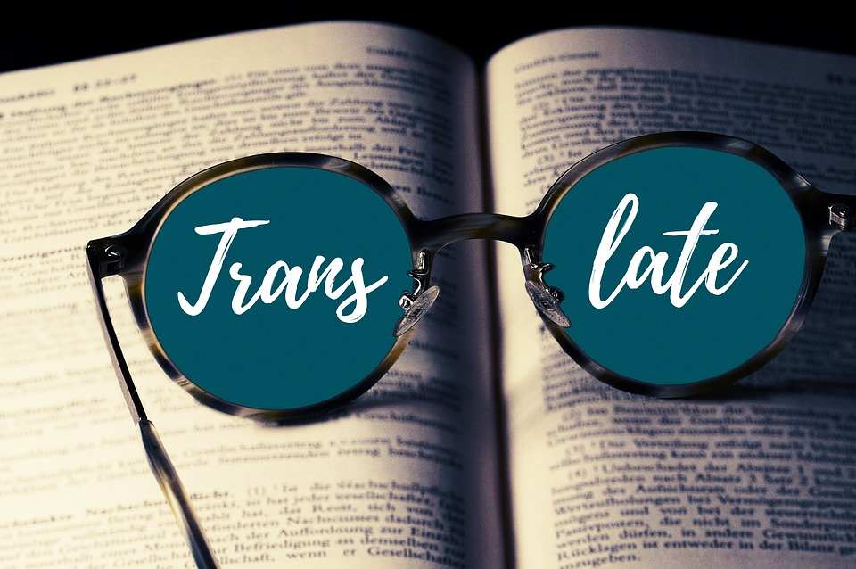 Traductor | what is traductor | traductor meaning
